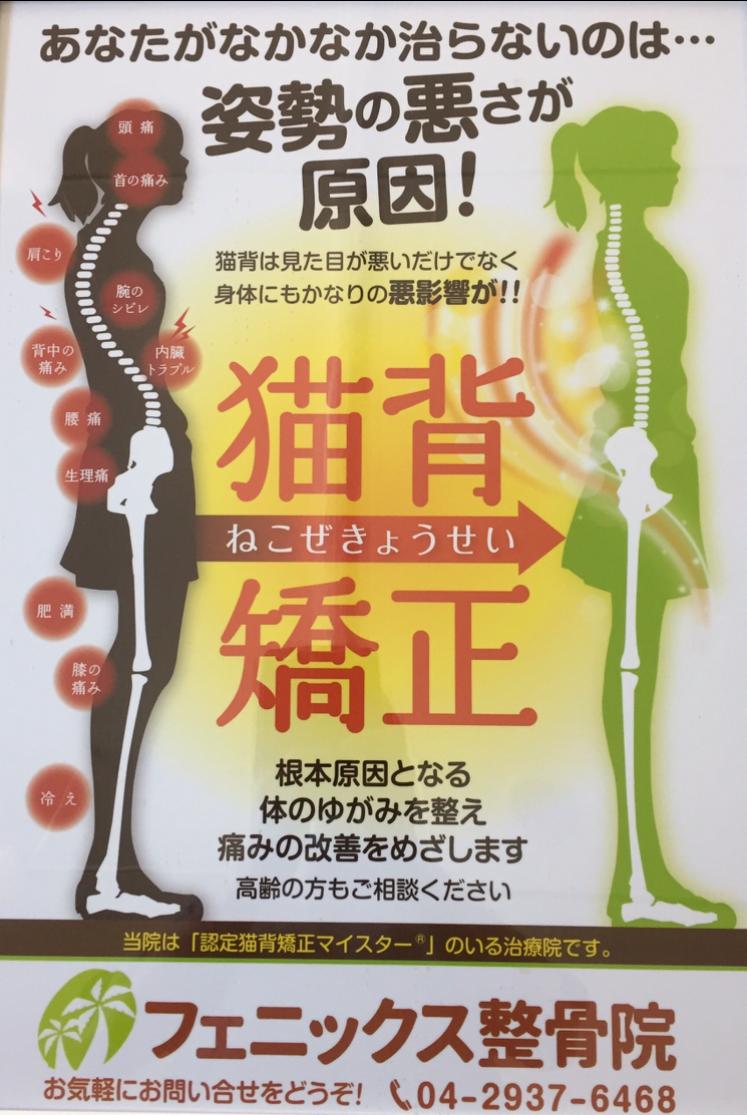 実技研修会(大川学園医療福祉専門学校)